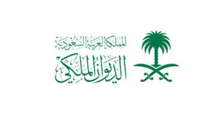 مصادر الديوان الملكي السعودي: التطبيع الى ما بعد الانتخابات الأمريكية