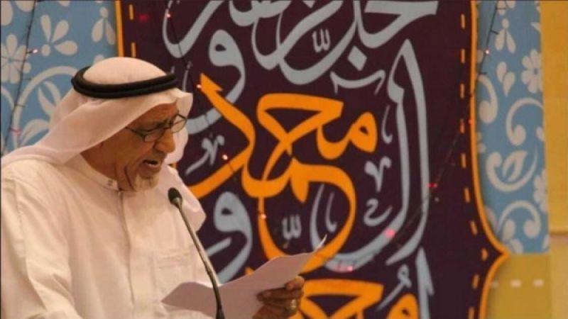 حتى هجاء التطبيع ممنوع في البحرين