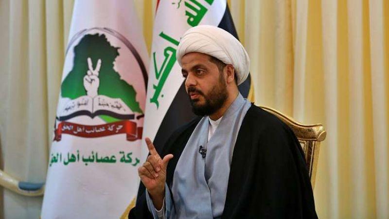 عصائب أهل الحق: السّفارة الأميركية في العراق سفارة دولة احتلال