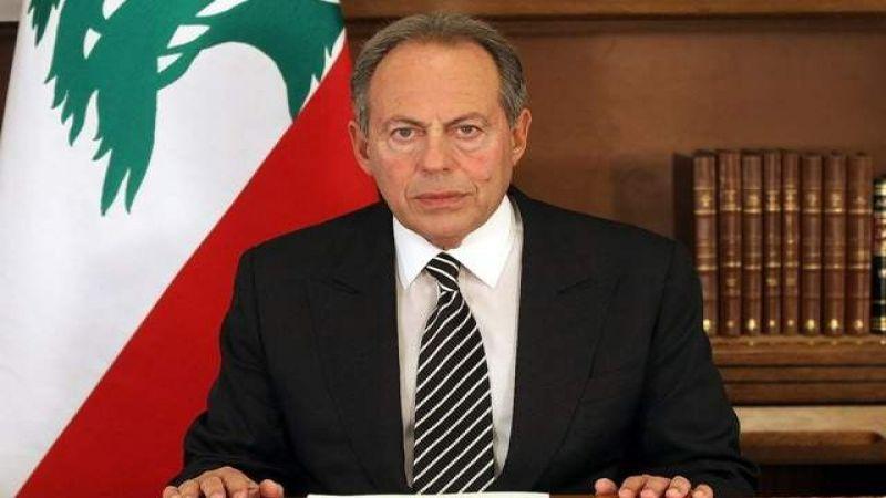 الرئيس لحود: الإرهاب يتلاقى مع التطبيع
