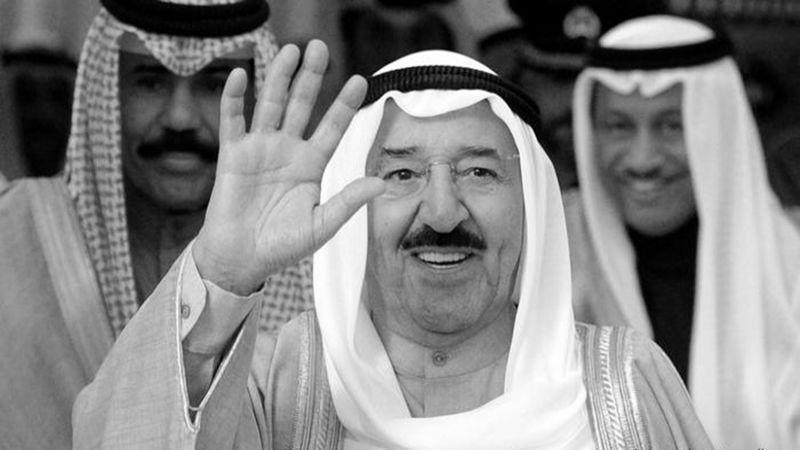 الدول العربية تنعى أمير الكويت صباح الأحمد الصباح