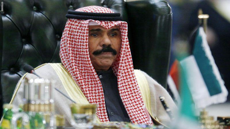 نواف الصباح أميراً للكويت ..فمن يكون؟