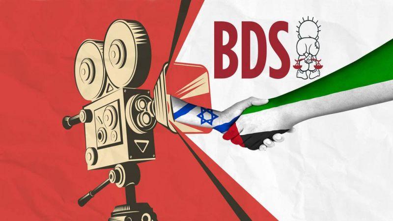 سينمائيون فلسطينيّون: لا للتطبيع مع العدو