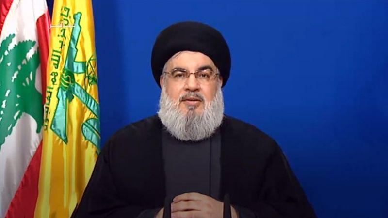 السيد نصر الله: منفتحون على المبادرة الفرنسية ونرفض سلوك الاستعلاء..وللانتباه إلى ما يحضّره الأمريكيون للمنطقة