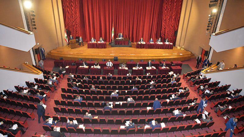الجولة الأولى من الجلسة التشريعية: الدولار الطالبي والإثراء غير المشروع أبرز القوانين المُقرّة