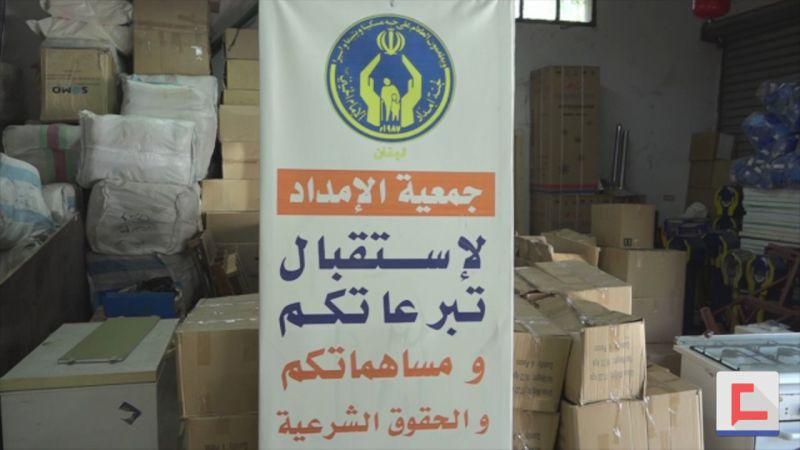 """جمعية """"الإمداد"""" تمدّ يد العون لفقراء البقاع الغربي"""