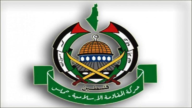 """""""حماس"""" تشيد ببيان مركزية """"فتح"""" وتؤكد مضيها بطريق الشراكة"""