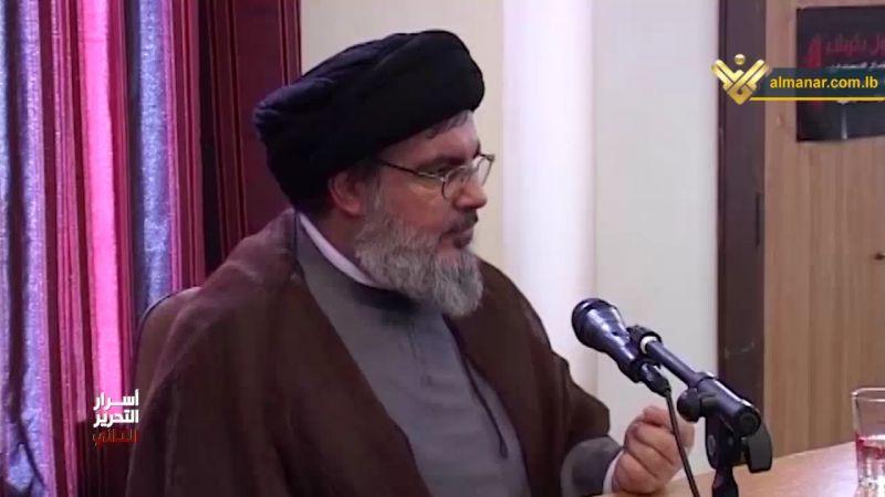 ميزة حزب الله .. الرعب يسير أمامه