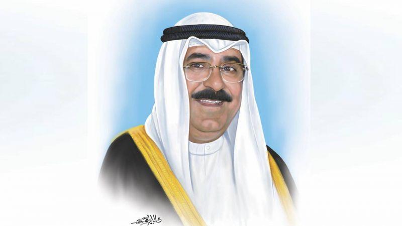 الكويت: مشعل الصباح وليًا للعهد