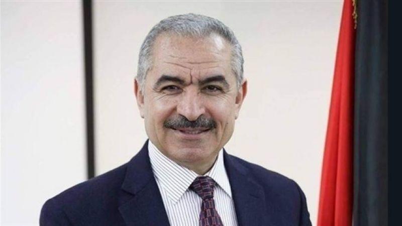 رئيس الوزراء الفلسطيني: كل وحدة استيطانية هي مشروع ضمّ لأرضنا