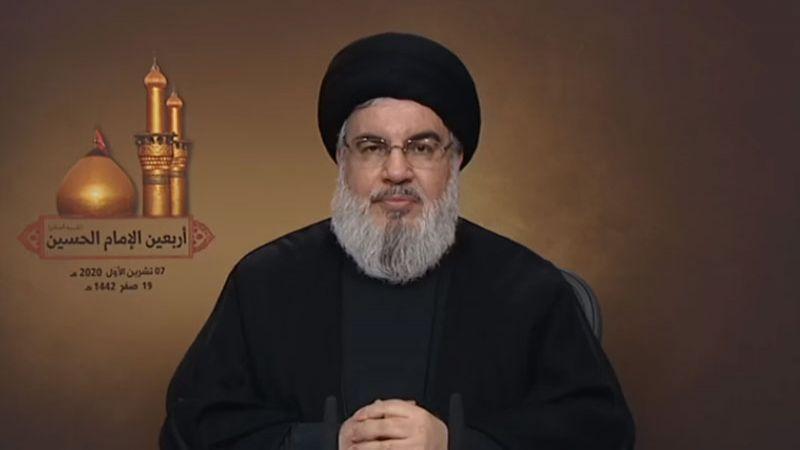 السيد نصر الله: الوعي وانتصار الثورة الإسلامية فتحت الأبواب لزيارة الإمام الحسين (ع)