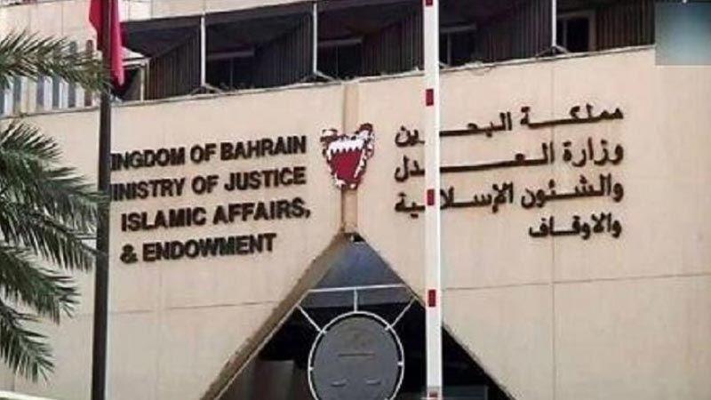 أحكام قضائية جائرة بحقّ 7 بحرينيين