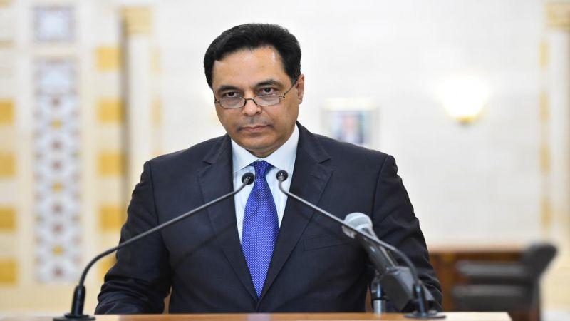 دياب يُحذّر: أيّ خطوة من مصرف لبنان لرفع الدعم يتحمل هو مسؤوليتها