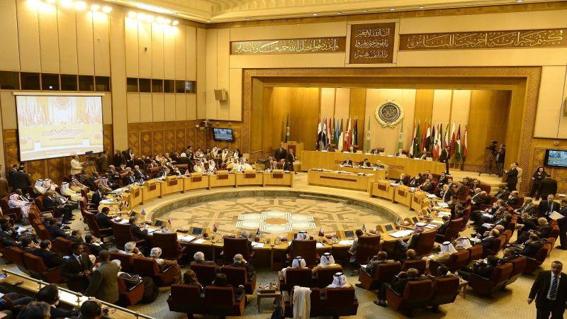 التطبيع يُطيح بدورة الجامعة العربية حتى الآن