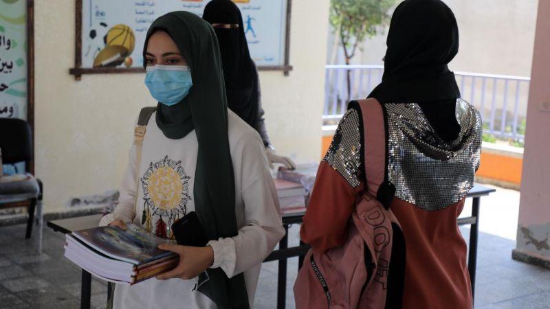 استئناف الدراسة في قطاع غزة