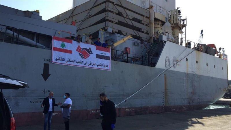 """""""10 الاف طن من الطحين"""" هدية عراقية إلى لبنان"""