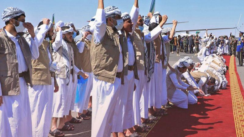 إتمامٌ للنصر اليمني.. استكمال وصول الأسرى المحررين