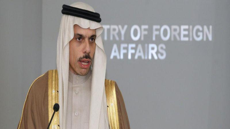 تمهيد سعودي للتطبيع.. هل اقترب الإعلان ؟