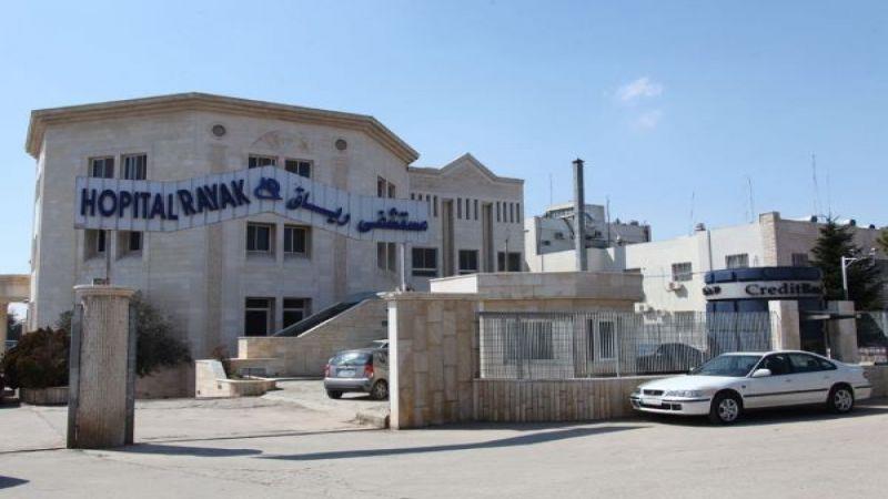 """مستشفى رياق يبدأ بتحضير مخزون """"البلازما"""" من متعافين"""