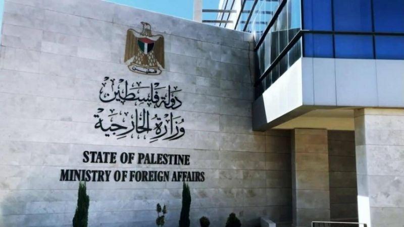 الخارجية الفلسطينية: الاحتلال يضمّ الأغوار تدريجيًا تحت مظلة التطبيع
