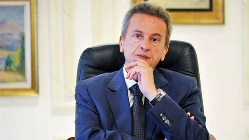 سياسات حاكم مصرف لبنان: تسعيرٌ للأزمة وشحنٌ لعوامل الانفجار