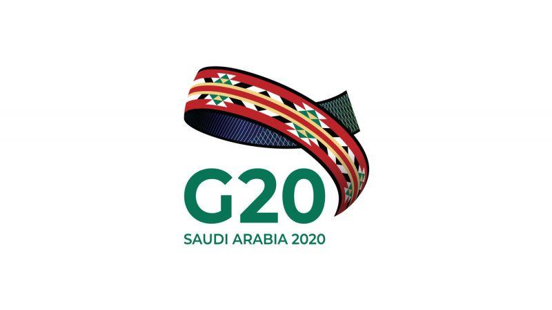 هل يُقاطع الاتحاد الاوروبي قمة العشرين في السعودية؟