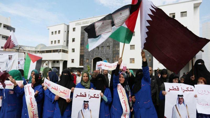 """""""يديعوت"""": قطر ستستمرّ بدفع منحتها الى غزة طوال عام 2021"""