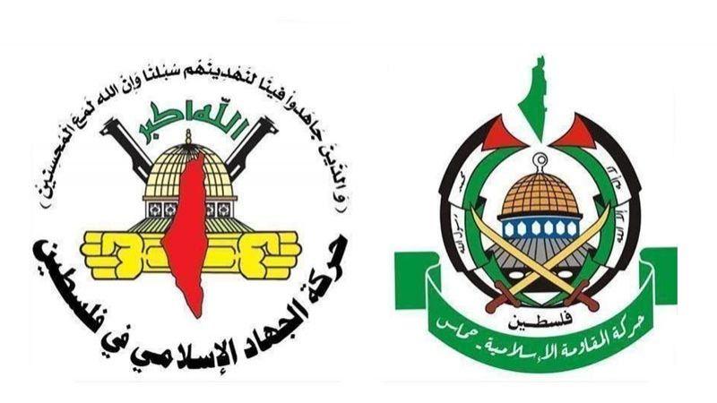 """""""حماس"""" و""""الجهاد"""" تعليقا على استهداف غزة: القتل بالقتل والدم بالدم"""