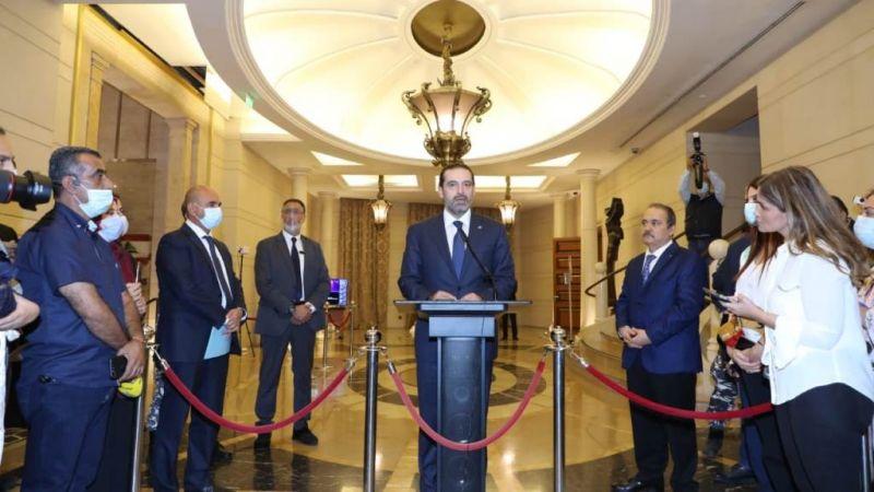 الحريري أجرى استشاراتِه النّيابيّة وإجماع على الإسراع في تأليف حكومة من اختصاصيين والمُباشرة بالإصلاحات