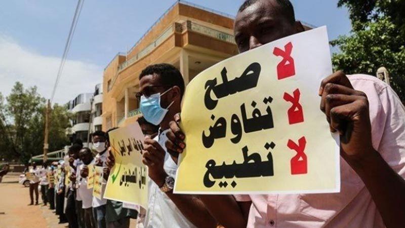 """""""لا صلح مع الكيان"""".. جبهة سودانية مناهضة للتطبيع"""