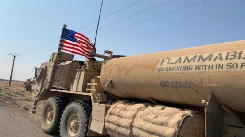 الاحتلال الأميركي يسرق نفطًا سوريًا ويهرّبه الى العراق