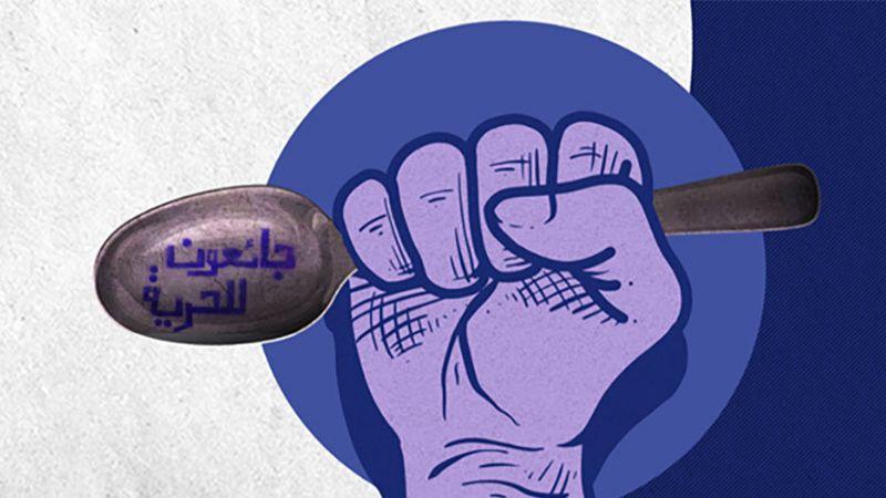 على رأسهم ماهر الأخرس.. 4 أسرى فلسطينيين يواصلون إضرابهم عن الطعام