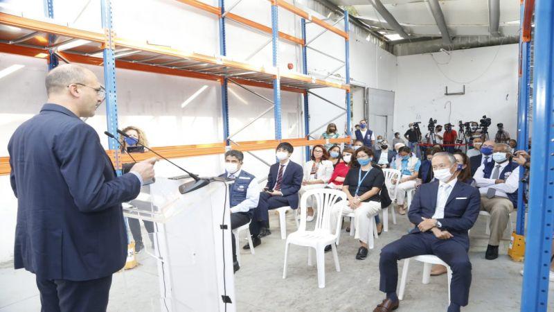 وزير الصحة رعى حفل وضع حجر الأساس لإعادة بناء مستودع الكرنتينا