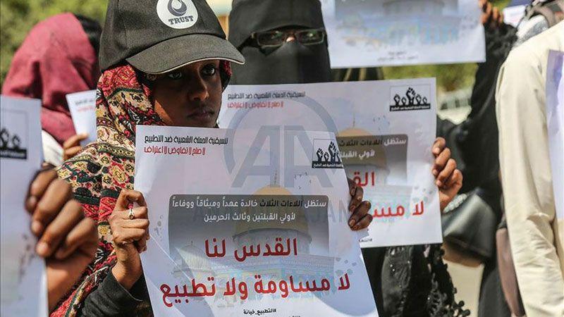 """السودان: """"لاء"""" واحدة.. ضدّ التطبيع!"""