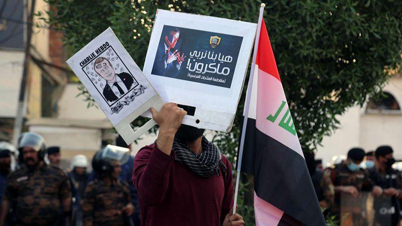 موجة غضب عراقي استنكارًا لإساءات ماكرون لرسول الانسانية