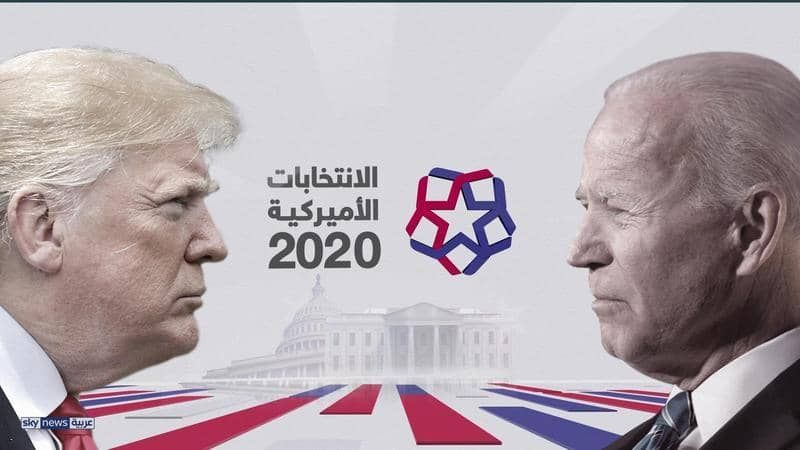 بايدن يقترب من الفوز وأصوات نيفادا قد تحسم المعركة الانتخابية