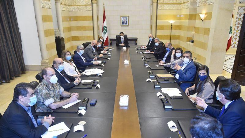 اجتماع وزاري حول التدقيق الجنائي وتشديد على مصرف لبنان بتسليم التحقيق كل المستندات المطلوبة
