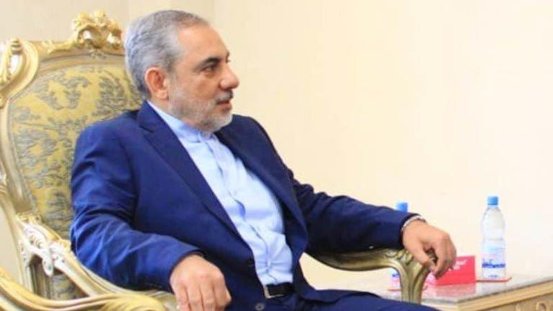 السفير الإيراني في صنعاء يؤكد ضرورة وقف العدوان