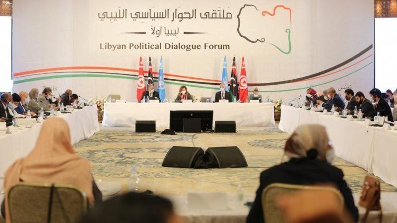 انطلاق الحوار الليبي في تونس.. هل ستطوى صفحة الحرب قريبا؟