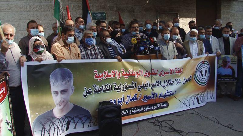 كمال ابو وعر اسير برتبة شهيد وأول ضحايا فيروس كورونا داخل سجون الاحتلال الإسرائيلي