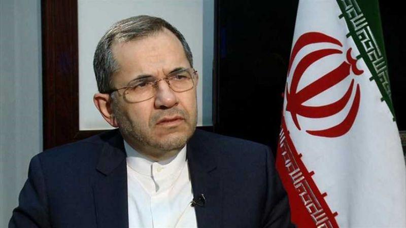"""إيران: أخضِعوا أنشطة السعودية و""""إسرائيل"""" النووية للرقابة الدولية"""