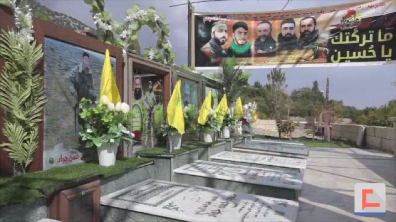 حزب الله أحيا يوم الشهيد في البقاع الغربي