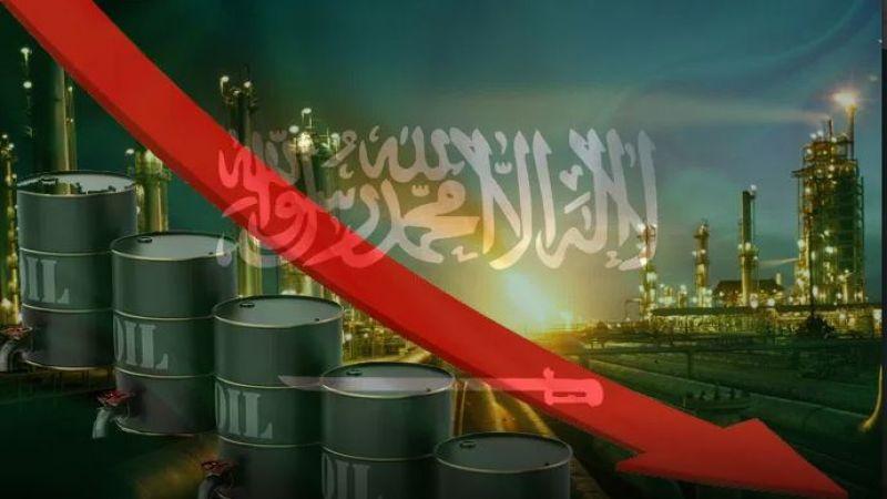 كارثة اقتصادية تضرب السعودية .. وابن سلمان يعترف