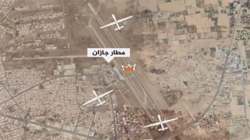 ضربات يمنية تطال محطة توزيع المنتجات البترولية بجازان