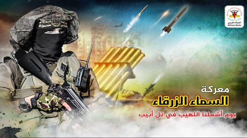 """""""الجهاد"""" بذكرى عدوان 2012: رد المقاومة المزلزل فتح صفحة حساب طويلة مع العدو"""