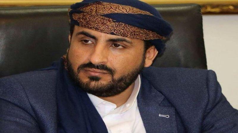 عبد السلام يُشيد بدول أوقفت بيع السلاح للسعودية