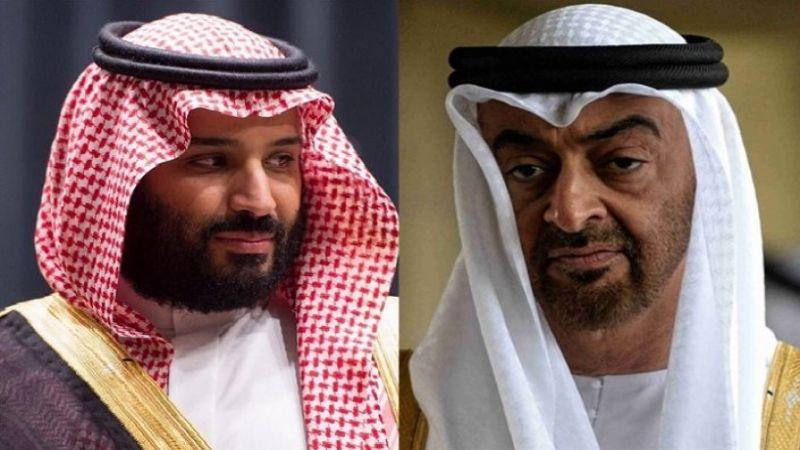 هكذا تُقيّم الإمارات ابن سلمان