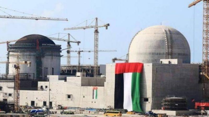 مفاعل الإمارات النووي يصل الى 80% من قدرته الإنتاجية للطاقة