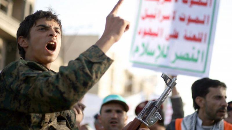 """منظمات الإغاثة الدولية تخشى من تداعيات العقوبات على """"أنصار الله"""""""