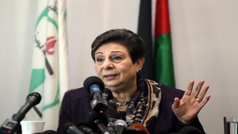 """عشراوي: وسم واشنطن لمنتجات المستوطنات بـ""""صنع في إسرائيل"""" سرقة لفلسطين"""